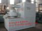 南宁秸秆压块机,树皮压块机,大型秸秆压块机