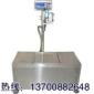 化工液体中包装灌装机 5-20公斤灌装机
