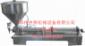 河南膏体灌装机厂家 医药膏灌装机 半自动灌装机
